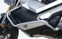Protections latérales argent R&G X-ADV 750 (17-21)